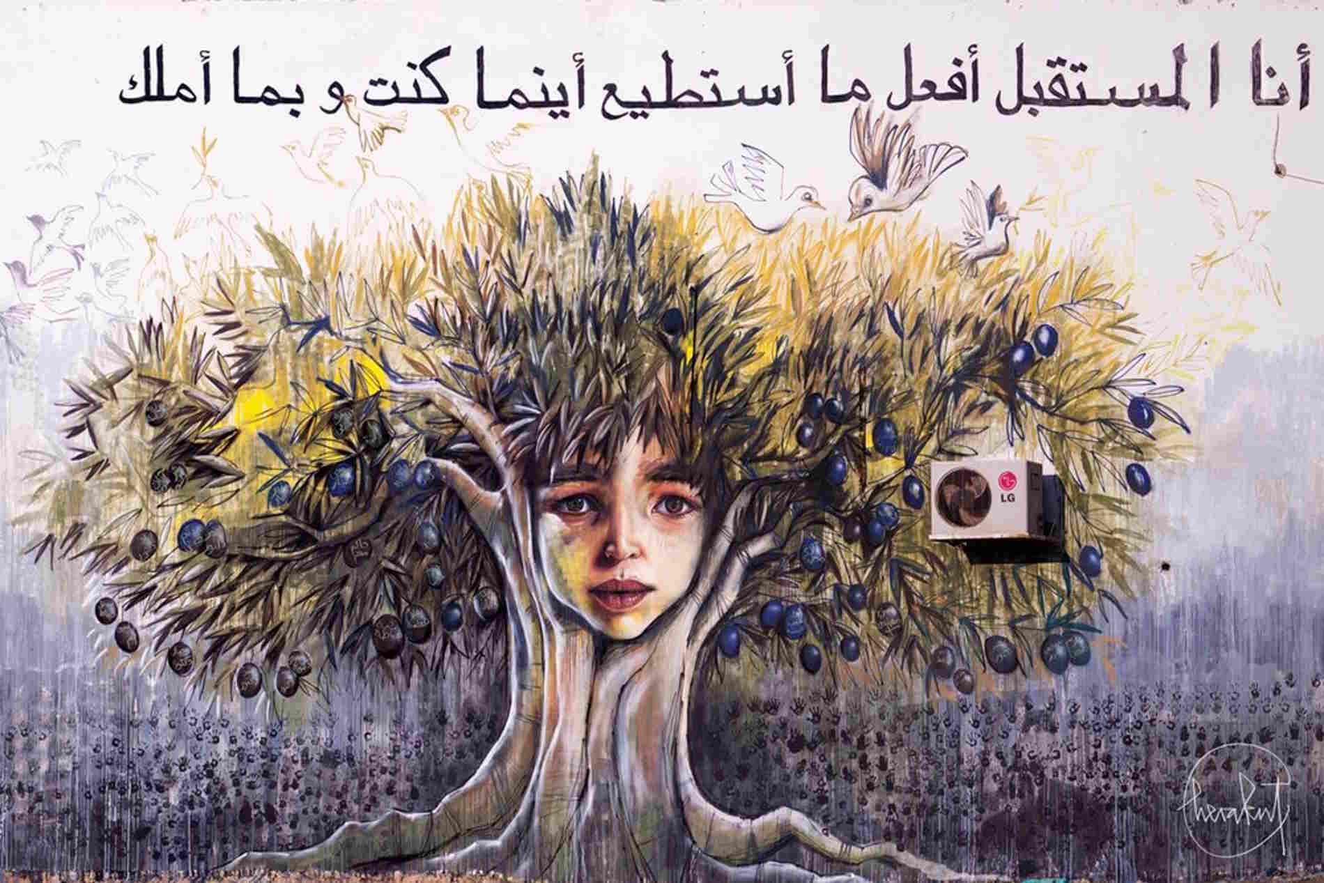 Street Art Ad Amman in Giordania
