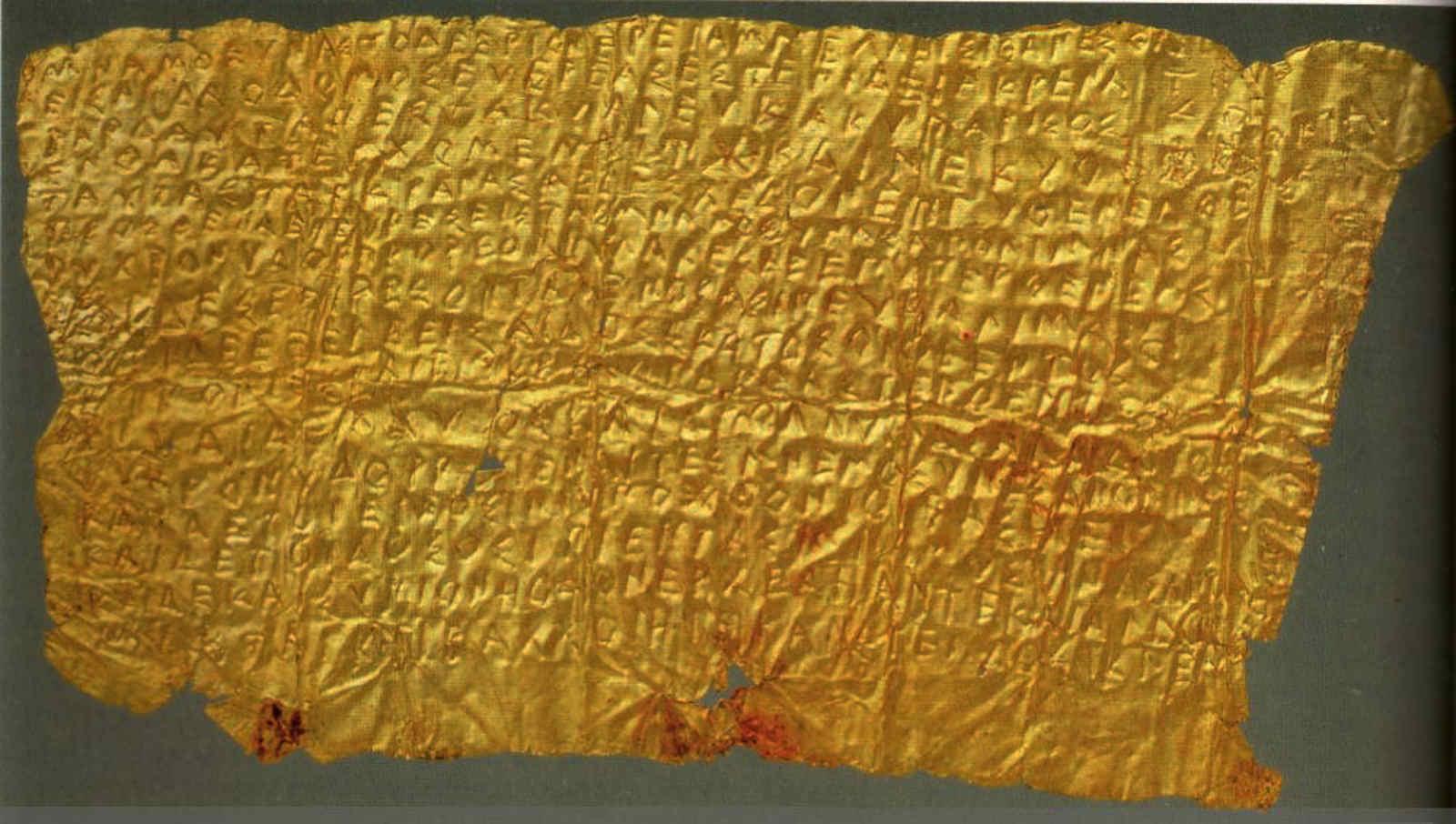 Laminetta orfica al Museo Archeologico di Vibo Valentia