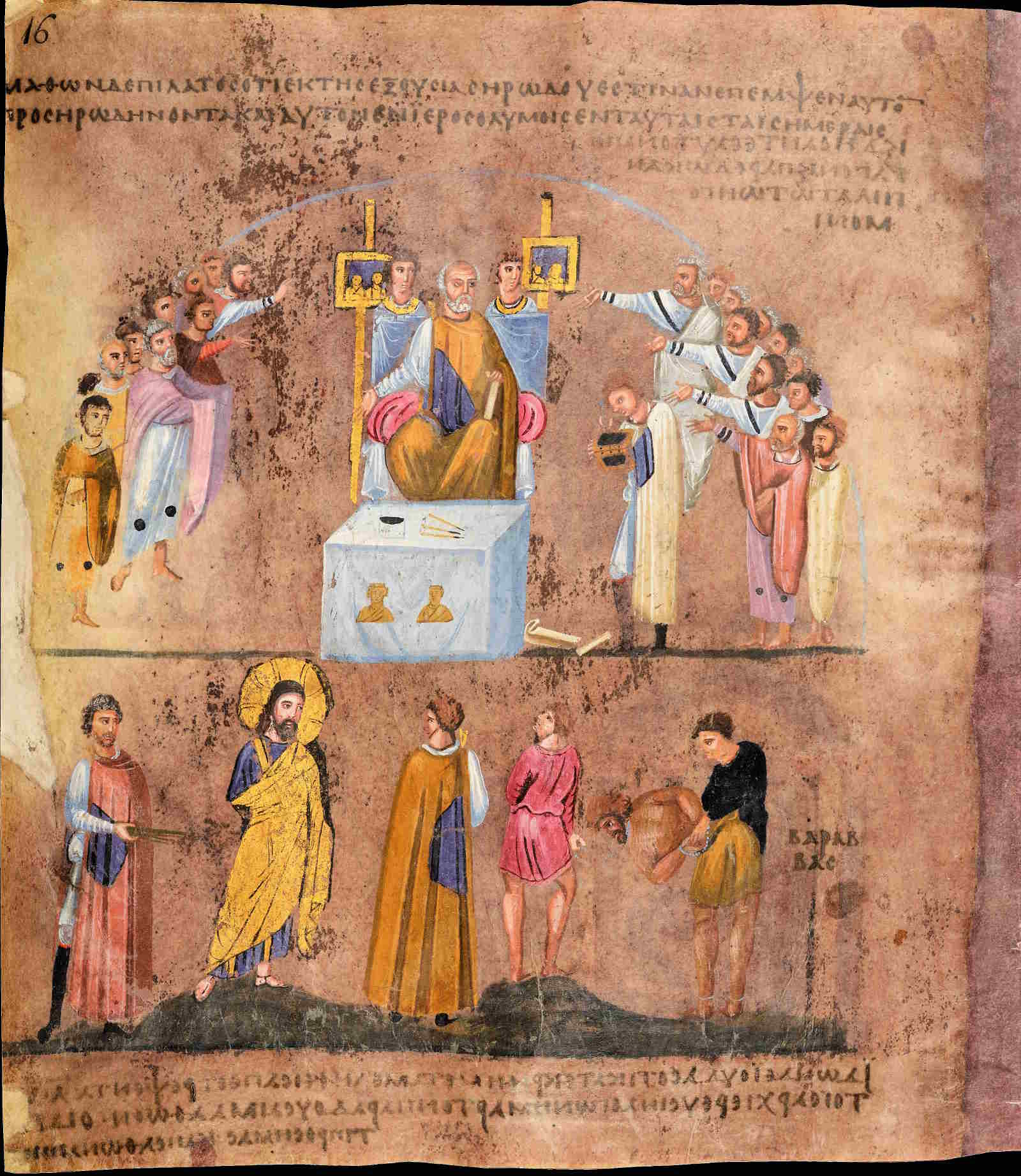 """Particolari della miniatura """"La scelta tra Gesù e Barabba Memory of the world a Rossano il Codex purpureus rossanensis"""
