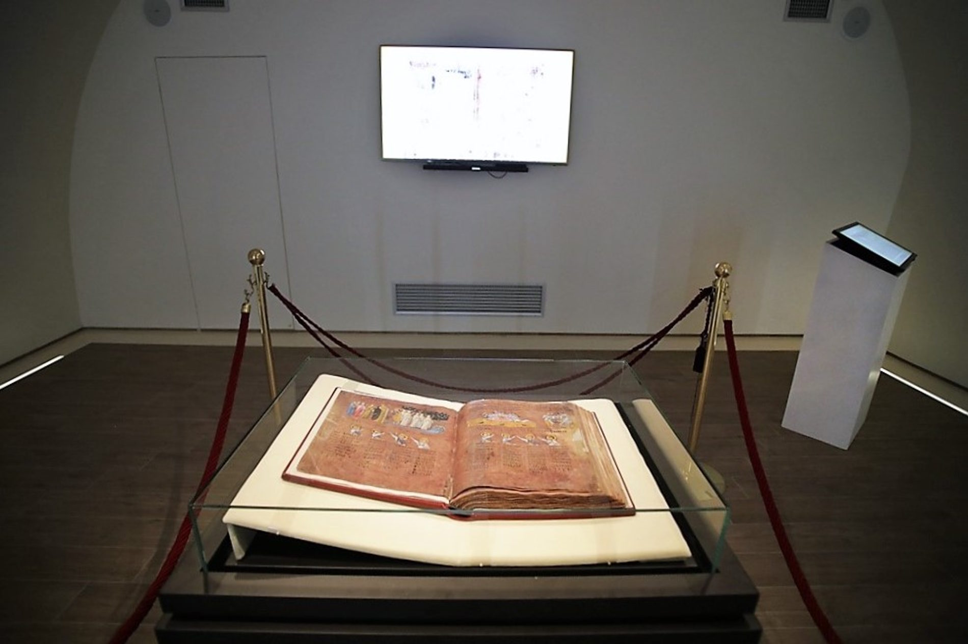 Sala del Codex particolari ambiente che contiene the Memory of the world a Rossano
